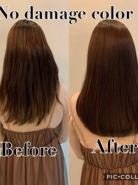 絶対に叶う髪質改善