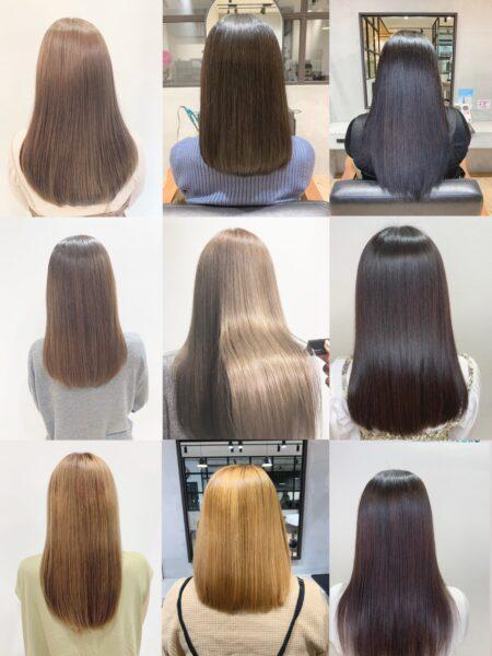 髪質改善コレクション